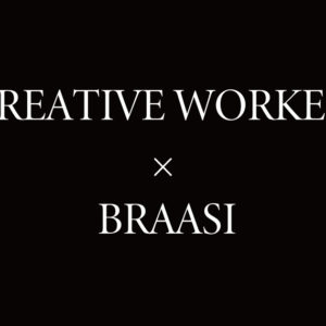 新企画「CREATIVE WORKER × BRAASI」スタート