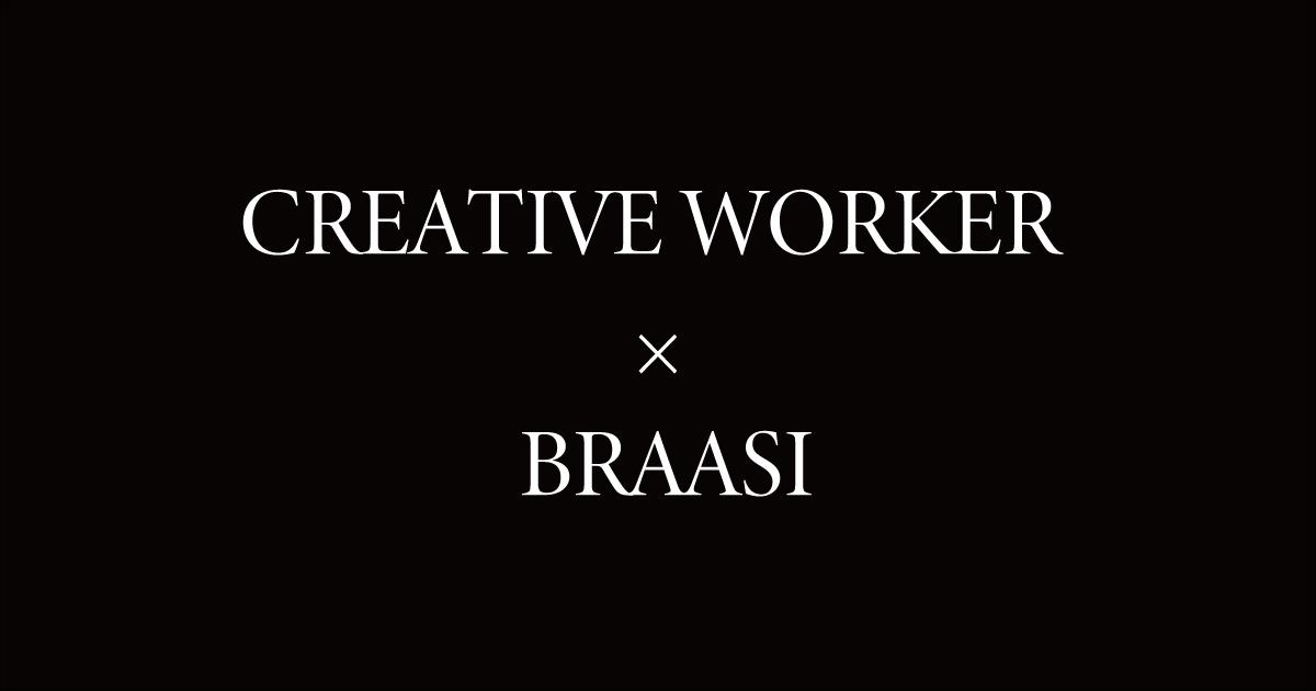 creativewoker_braasi